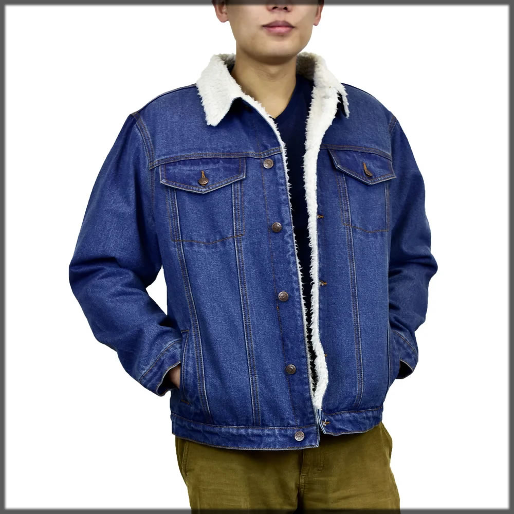 Denim Jackets Outfitters