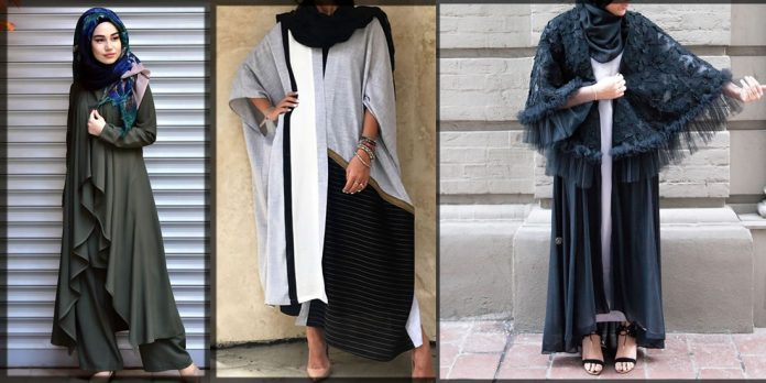 Dubai Style Abaya latest collection