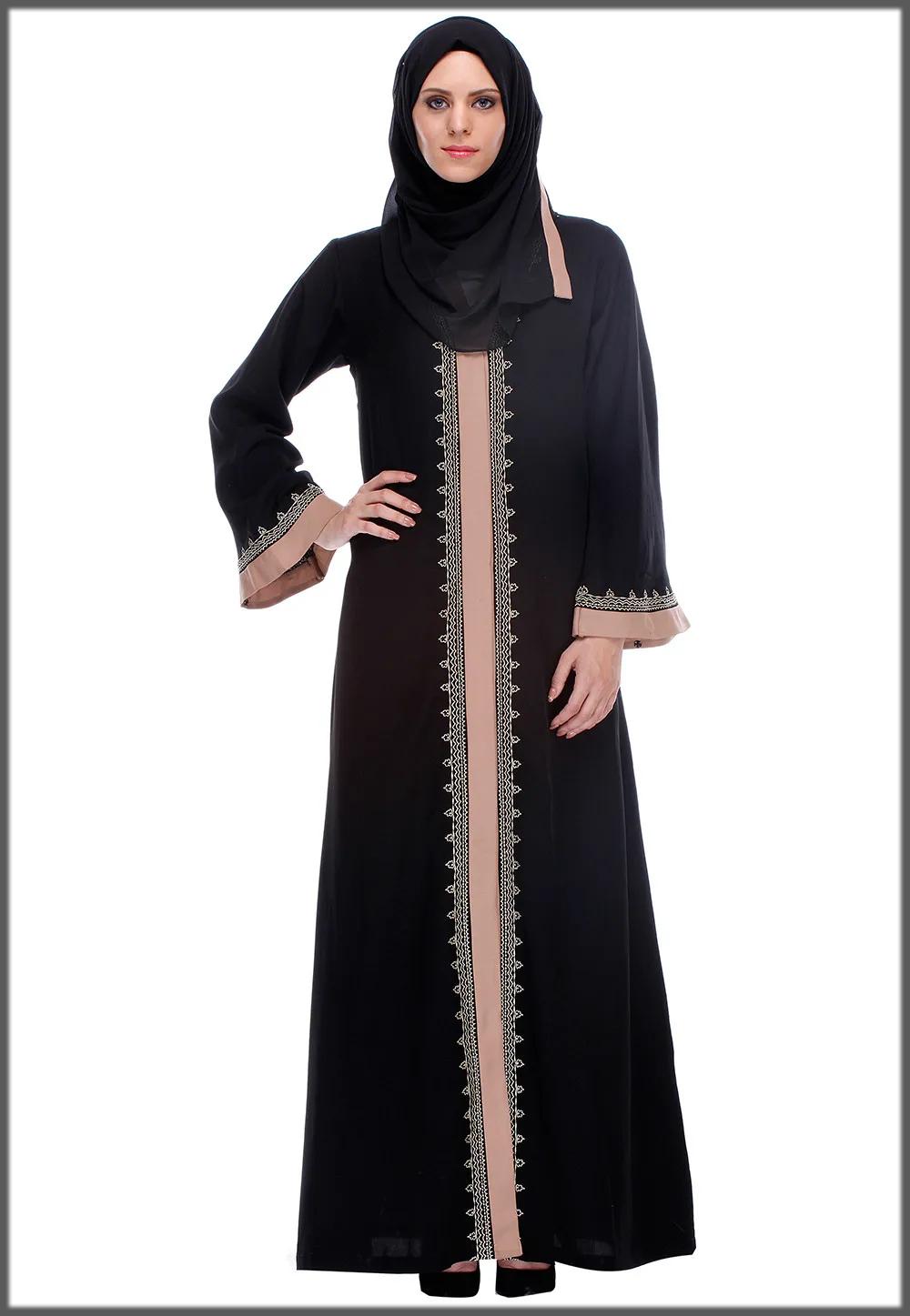 Stylish Open Abaya