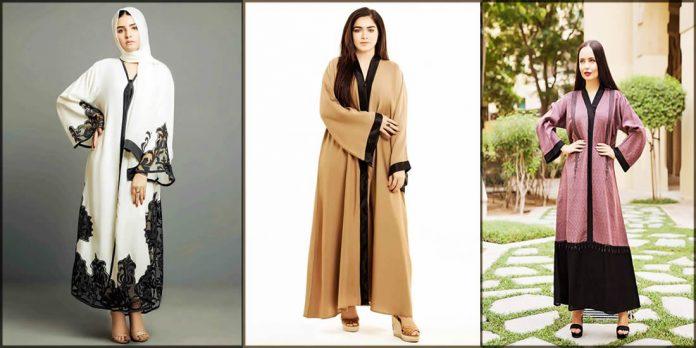cute Abaya collection