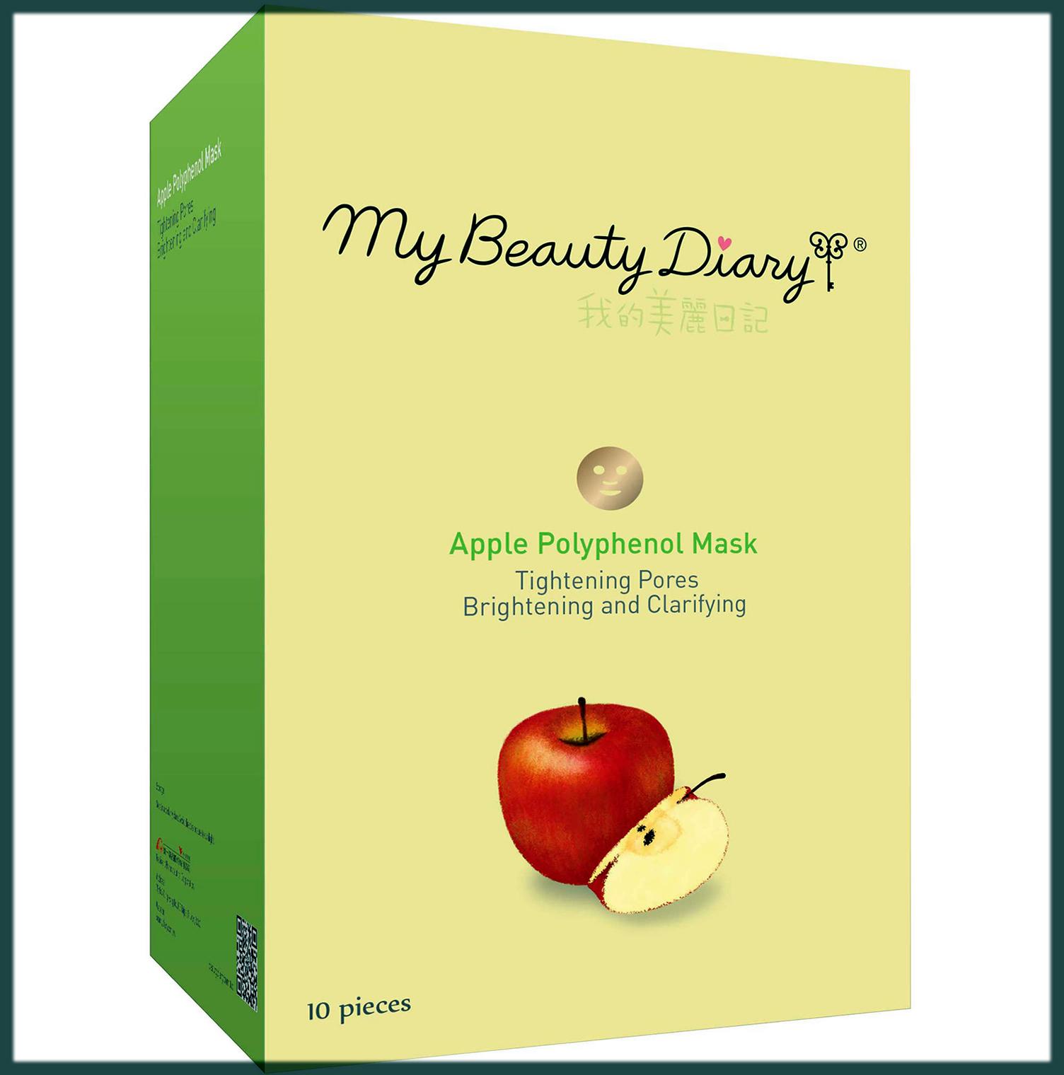 My Beauty Diary Apple Mask