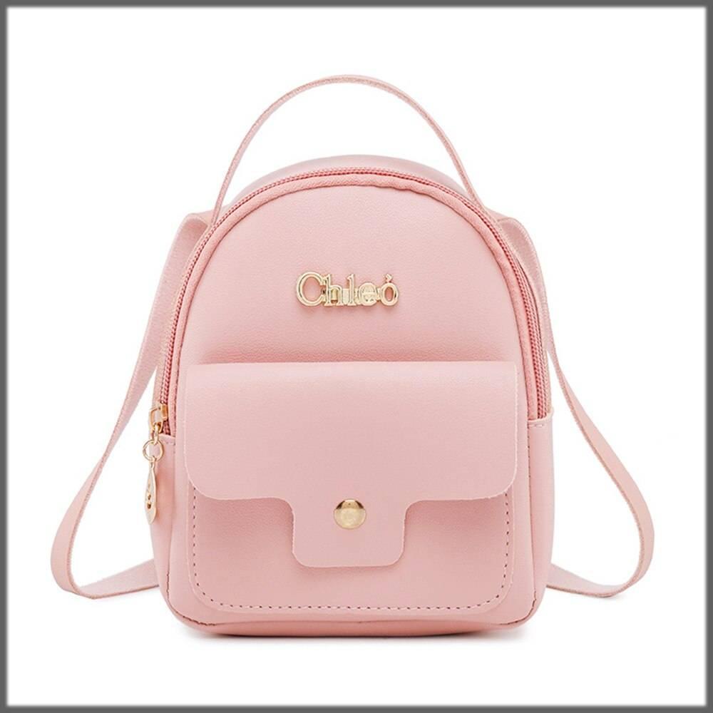 trendy backpacks for women in pink