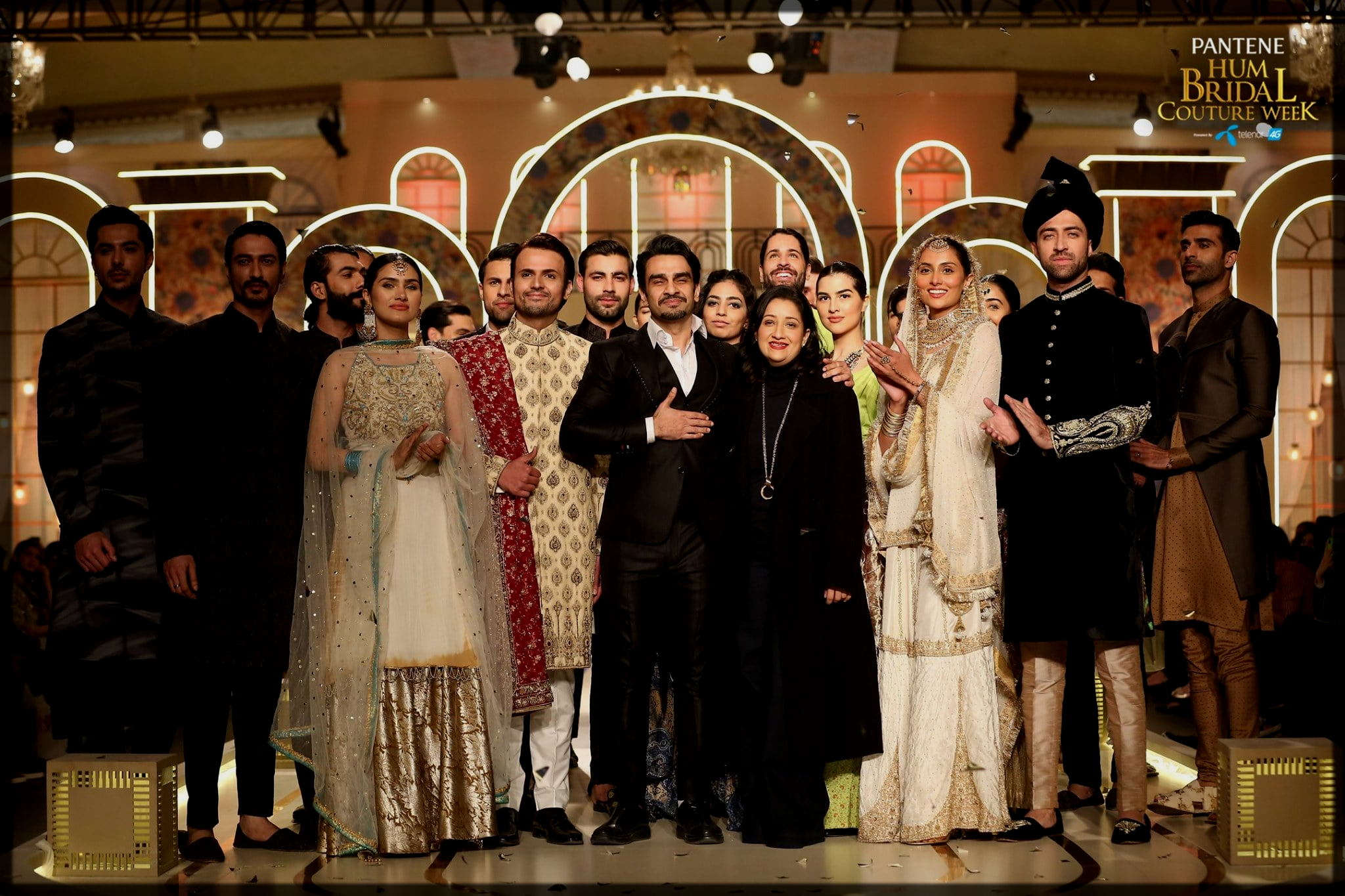 Munib Nawaz Sakal Ban collection